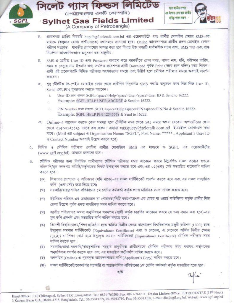 SGFL page 3 bdjobspublisher.com