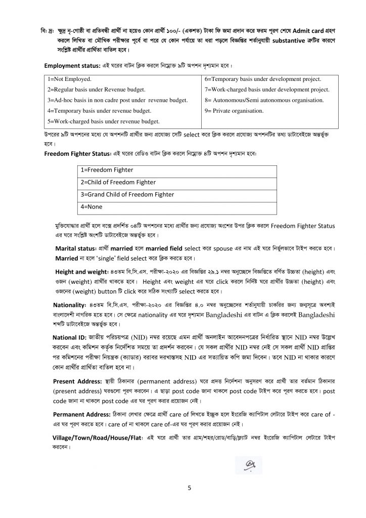 instructions 1 05 bdjobspublisher.com