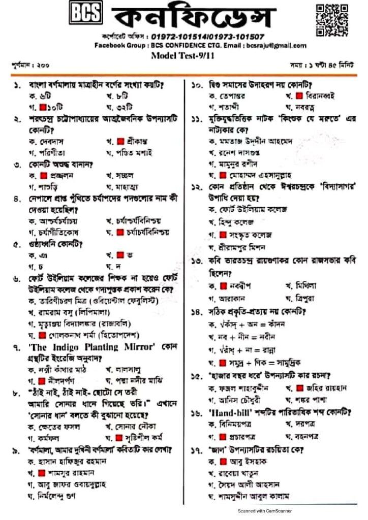 Bdjobspublisher.com model test page 001