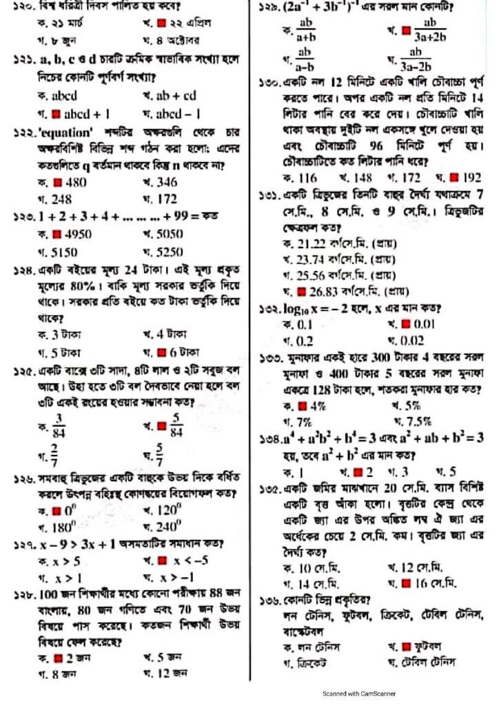 Bdjobspublisher.com model test page 007