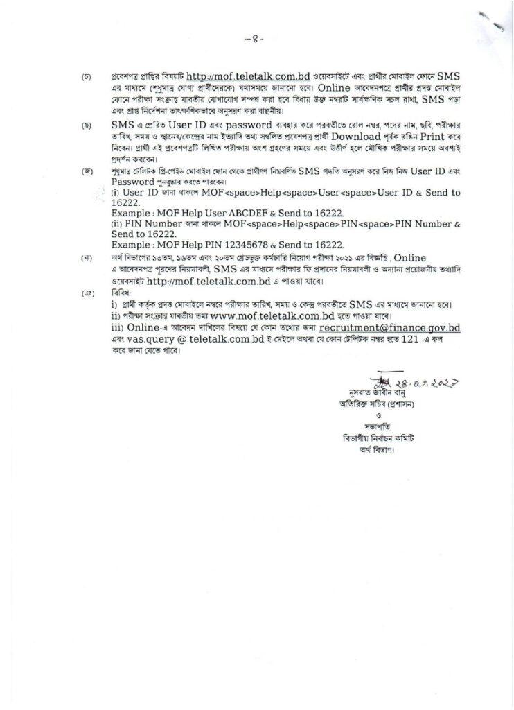 MOF job circular 2021 bdjobspublisher.com 3