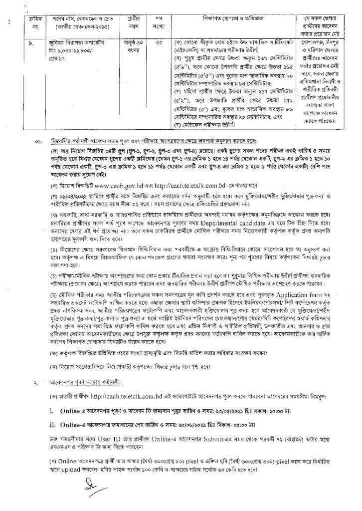 Civil Aviation Authority of Bangladesh CAAB Job Circular 2021 bdjobspublisher.com Circular 1 page 007