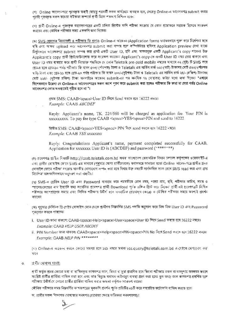 Civil Aviation Authority of Bangladesh CAAB Job Circular 2021 bdjobspublisher.com Circular 1 page 008