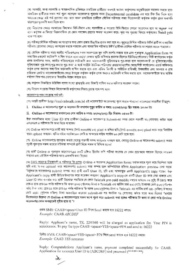 Civil Aviation Authority of Bangladesh CAAB Job Circular 2021 bdjobspublisher.com Circular 2 page 007
