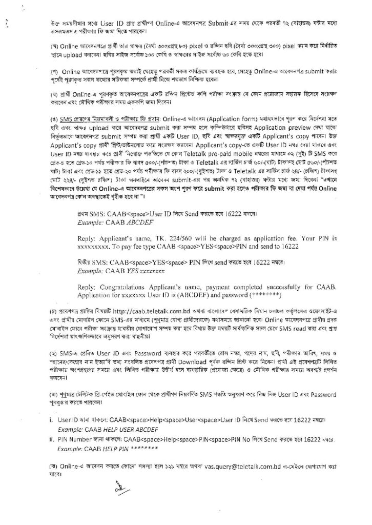 Civil Aviation Authority of Bangladesh CAAB Job Circular 2021 bdjobspublisher.com Circular 3 page 007