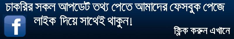 caab.gov.bd