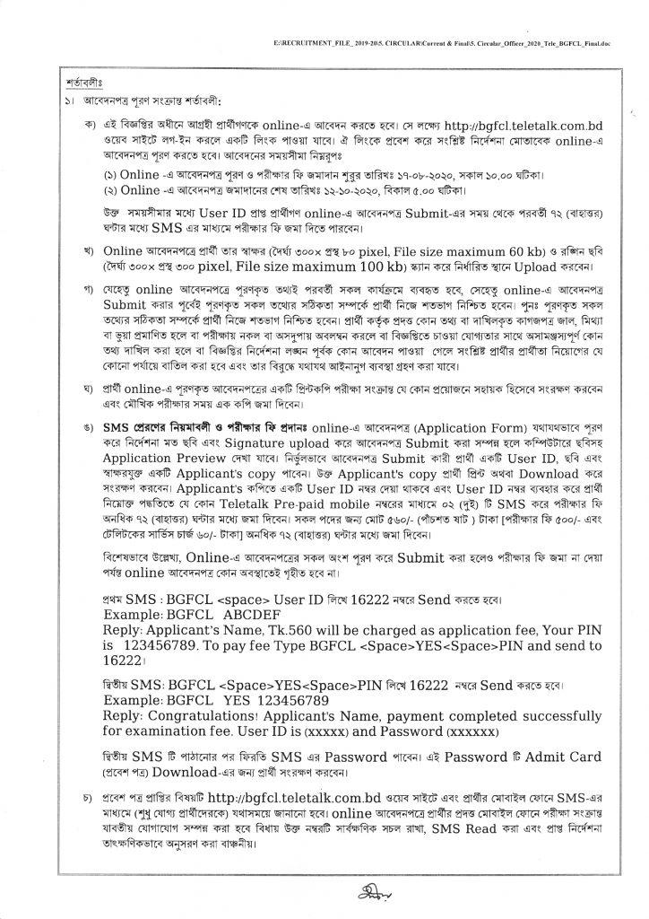 Bangladesh Gas Fields Company Limited Job Circular 2021, BGFCL Job Circular 2021,bdjobspublisher.com-2
