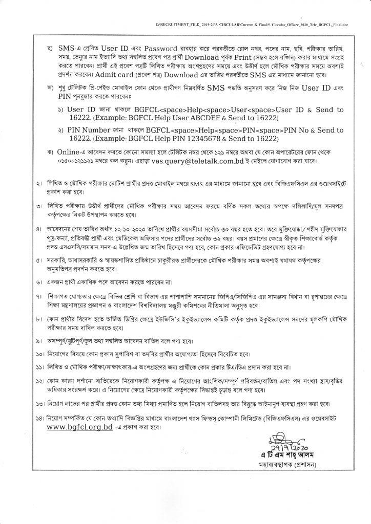 Bangladesh aGas Fields Company Limited Job Circular 2021, BGFCL Job Circular 2021,bdjobspublisher.com-3