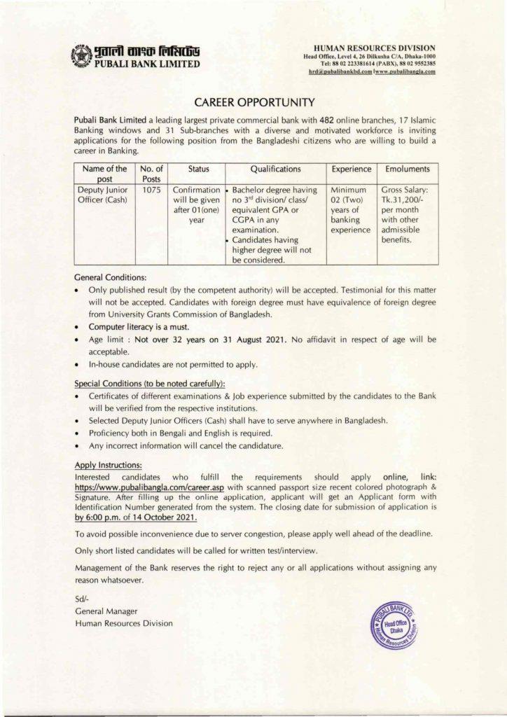 Pubali Bank limited Job Circular 2021,bdjobspublisher.com